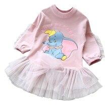 Vestido de algodón de manga larga para niños y niñas, vestido con estampado de elefante de dibujos animados, ropa informal con tutú