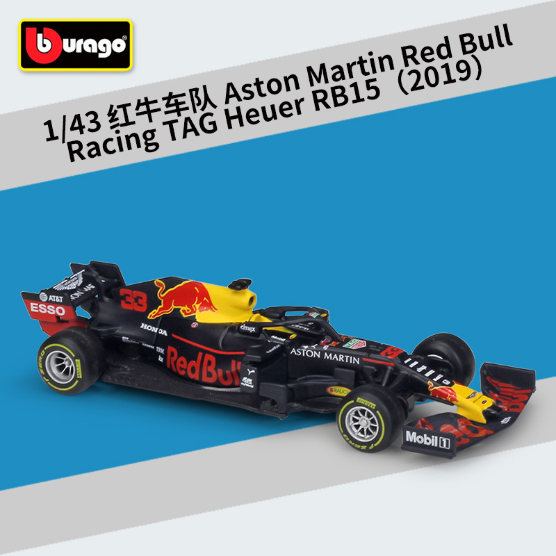 2019 Diecast 1:43 Scale Metal Model Red Bull Racing F1 Car RB15/14/13 Infiniti Racing Team Alloy Toy Formulaed 1 Car Collection