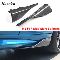 1pair M2 F87 Carbon Fiber Side Skirt for BMW 2 Serie Side Bumper Flaps Panel Splitters 2016 2017 2018 Car Styling Auto Parts
