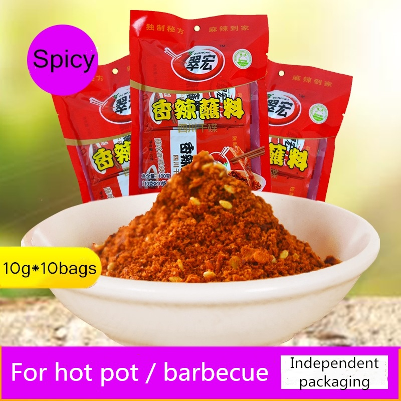 Sichuan Hot Pot Chili Spicy Sauce 10 Bags X 10g Barbecue Ingredients