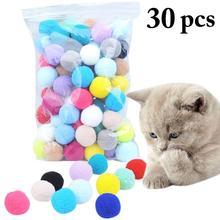 30pc Cute Funny Cat Toys Stretch Plush Ball 0.98in Cat Toy Ball Creative Colorful Interactive Cat Pom Pom Cat Chew Toy Wholesale