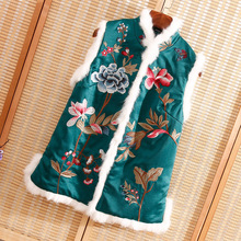 High-end New Autumn Women Cotton Vest Top Stitching Rabbit Hair Chinese Style Retro Embroidery Elegant Lady Sleeveless Vest