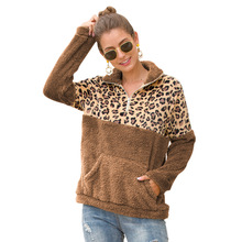 Womens Leopard Sweatshirts Fall/Winter Explosion Clothes Fashion Flocking Long Sleeve Hoodies Stitching Top