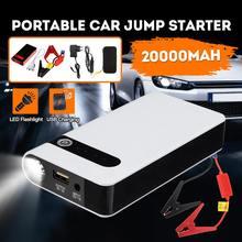 12V 20000mAh Car Jump Starter Booster USB Jumper Box Power Bank Battery Charger Emergency Starting Device Car Jump Starter
