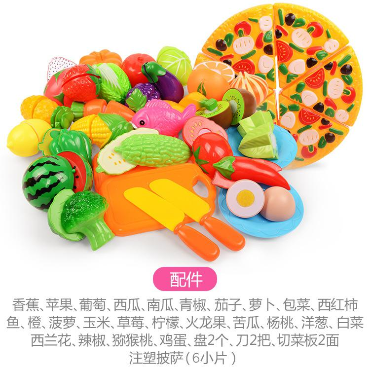 6-24 Pcs//Set Kids Toy Plastic Fruit Vegetable Food Cutting Pretend Play Early