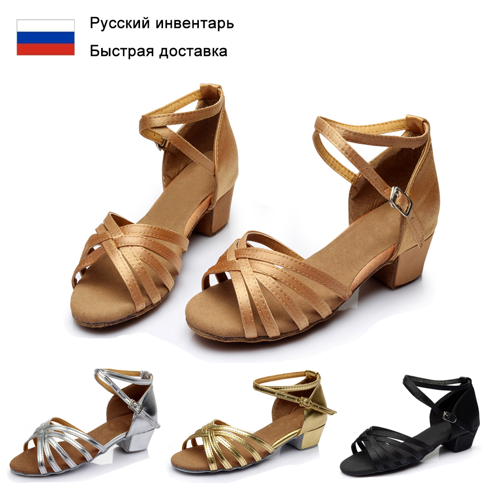 Children Latin Dance Shoes Adult Ladies Girl Tango Ballroom Salsa Dancing Shoes for women Soft Bottom Indoor Exercise Shoes