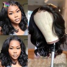 Короткие Волнистые парики с застежкой 4x4, волнистые человеческие волосы, парики с предварительно выщипанной частью, парики на сетке, бразил...