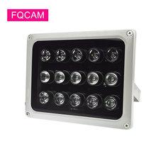 Инфракрасная Светодиодная лампа для камеры видеонаблюдения 12