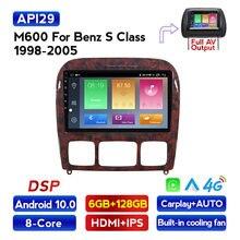 راديو السيارة متعدد الوسائط Android 128 ، 6 gb 10.0 gb ، DVD ، لمرسيدس بنز S-Class W220 ، S280 ، S320 ، S350 ، S400 ، S430 ، S500 ، S600 ، 1998-2005