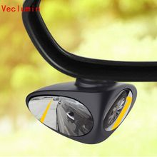 1 Piece 360 Degree Rotatable 2 Side Car Blind Spot Convex Mirror Automibile Exterior Rear View Parking Safety Accessories