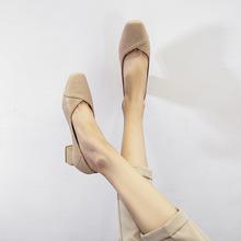 Plus rozmiar 43 43 44 kwadratowy palec u nogi kobiet buty szpilki eleganckie damskie wsuwane buty blok czółenka buty robocze Zapatos Mujer Z19 tanie tanio tyburn podstawowe Kwadratowy obcas CN (pochodzenie) ZAOKRĄGLONY PRZÓD Med (3 cm-5 cm) Dobrze pasuje do rozmiaru wybierz swój normalny rozmiar