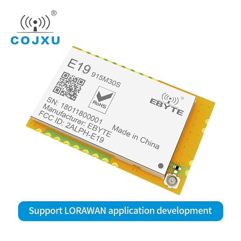 LORAWAN SX1276 LoRa 915MHz Rf Module 30dBm LNA Long Range Lora Rf E19-915M30S Transmitter And Receiver Data Transmission SMD