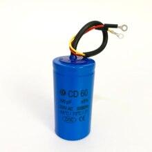 Смотреть конденсатор с алюминиевой крышкой, CD60 300 мкФ heavy duty Электрический моторный запускаемый конденсатор