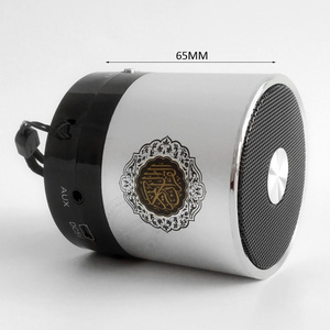 Image 3 - Muslim Quran Speaker Reader for Islam with MP3 Recitation 8G Arabic Word by word Multi Function Ramadan gifts
