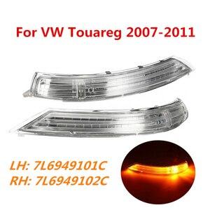 Image 1 - שמאל/ימין צד מראה אחורית LED להפוך אות אור מנורת חיווי אמבר 12V עבור פולקסווגן טוארג 2007 2011 7L6949101C 7L6949102C
