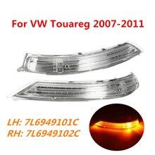 Left/Right Side Rear View Mirror LED Turn Signal Light Indicator Lamp Amber 12V For VW Touareg 2007 2011 7L6949101C 7L6949102C