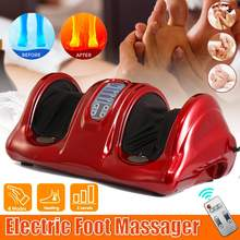 Hot! Electric Health Care Antistress Muscle release Therapy Rollers Shiatsu Heat Foot Massager Machine Device Christmas Gift(China)