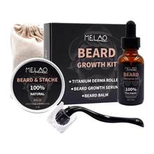 4 Pcs/set Beard Growth Kit Hair Growth Enhancer Thicker Oil Nourishing Essence Leave-in Conditioner Beard Care With Comb(China)