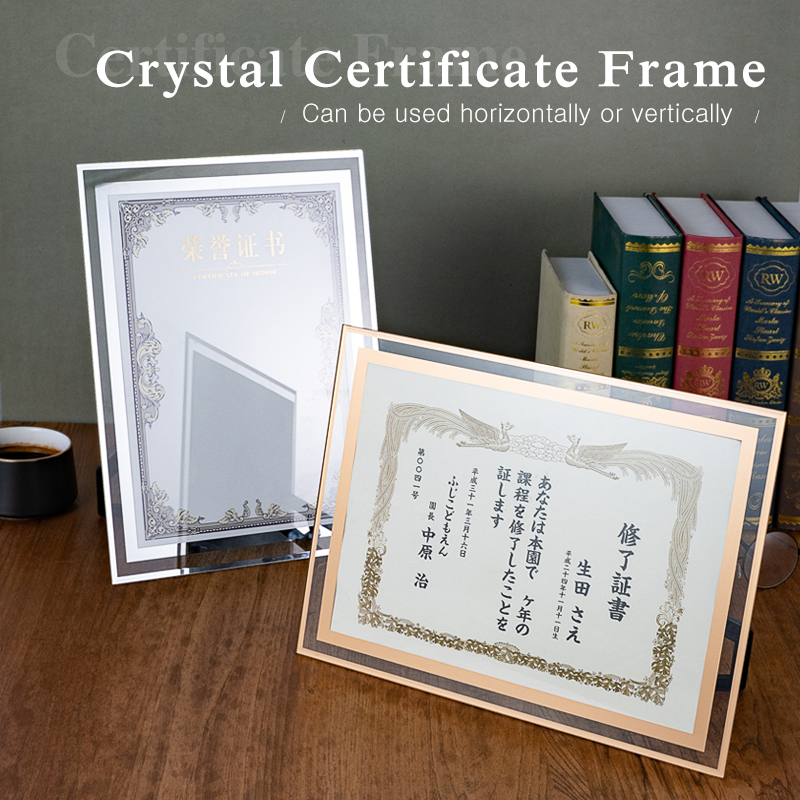 Luxury A4 Gold Acrylic Diploma Display Top Grade Crystal Silver Certificate Frame