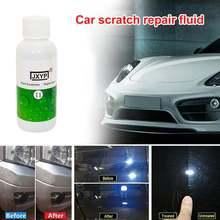 Жидкость для полировки автомобиля 50 мл/20 мл