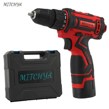 16.8V Cordless Screwdriver Power Tools Multifunction High and Low speed Rotary tool Home Repair Electric Cordless Drill