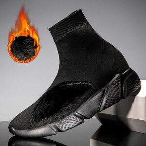 Image 5 - Yeni örgü çorap ayakkabı erkek spor ayakkabı nefes rahat erkek ayakkabıları çift loafer ayakkabılar adam rahat Zapatillas Hombre 35 47