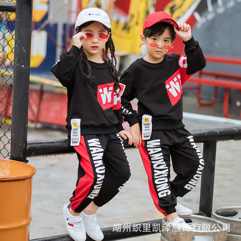 Young STUDENT'S School Uniform Set Sports Clothing Men And Women Spring And Autumn Teachers Baseball Children Business Attire Ki