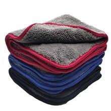 Extra Weiche 48*42CM Auto Waschen Mikrofaser Handtuch Auto Reinigung Trocknen Tuch Auto Pflege Tuch Detaillierung Auto Waschen handtuch Nie Scratch