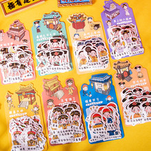 Yoofun 45pcs/pack Kawaii Sticker Pack Palace Series Stickers for Mobile Laptop Scrapbooking Bullet Journaling Creative Labels