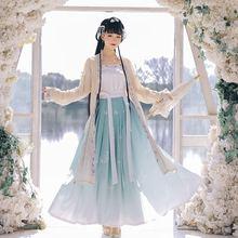 Осенне зимний Оригинальный Женский костюм ханьфу для взрослых