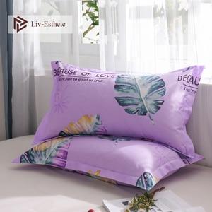 Liv-Esthete Turtle Leaf Cartoo