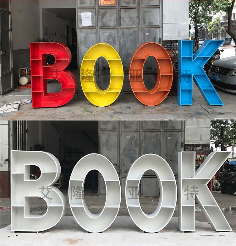 Креативные кованые буквы полки для книжных шкафов классная комната, для стен Висячие книжные витрины полки китайский и английский - 2