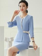 Beauty And Health Club Technician Work Clothes Women Suit Fashion Temperament Cosmetics Shop Salon Clothing