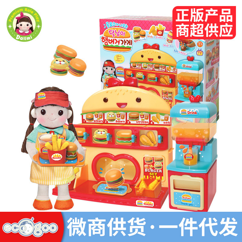 Imported From South Korea Small Ling Toy Too Ling Beauty Burger Model Kitchen DIY Colored Clay Play House CHILDREN'S Toy
