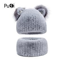 Pudi HF7034 MS шарф из кроличьего меха, шапка с милыми ушами серебристой лисы, модная теплая зимняя шапка различных цветов на выбор