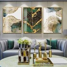 Quadros customizáveis da arte da parede, folhas e troncos, texturas abstratas, cartazes nórdicos da lona, pinturas decorativas, vida moderna