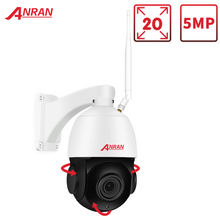ANRAN 5MP PTZ IP 카메라 실외 방수 스피드 돔 카메라 20 X 줌 렌즈 60M IR 야간 투시경 보안 카메라 지원 Onvif