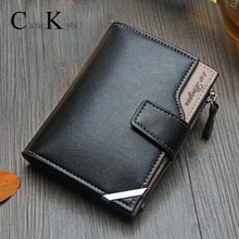 New Korean casual men #8217 s wallet Short vertical locomotive British casual multi-function card bag zipper buckle triangle folding cheap CAZEKYTS Genuine Leather 0 15kg Cowhide Solid Moto Biker PJ-04 Coin Pocket Interior Compartment Photo Holder Interior Zipper Pocket