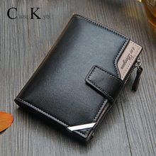 New Korean casual men's wallet Short vertical locomotive British casual multi-function card bag zipper buckle triangle folding(China)