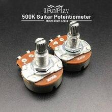 Электрогитара A500K/B500K, 2 шт., 18 мм, Раздельный вал, Линейный Конус, большой горшок для гитары