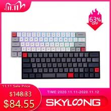 SKYLOONG SK66 clavier mécanique rvb Gaming 66 touches Gateron bleu commutateurs sans fil Bluetooth claviers programmables pour Mic/Win