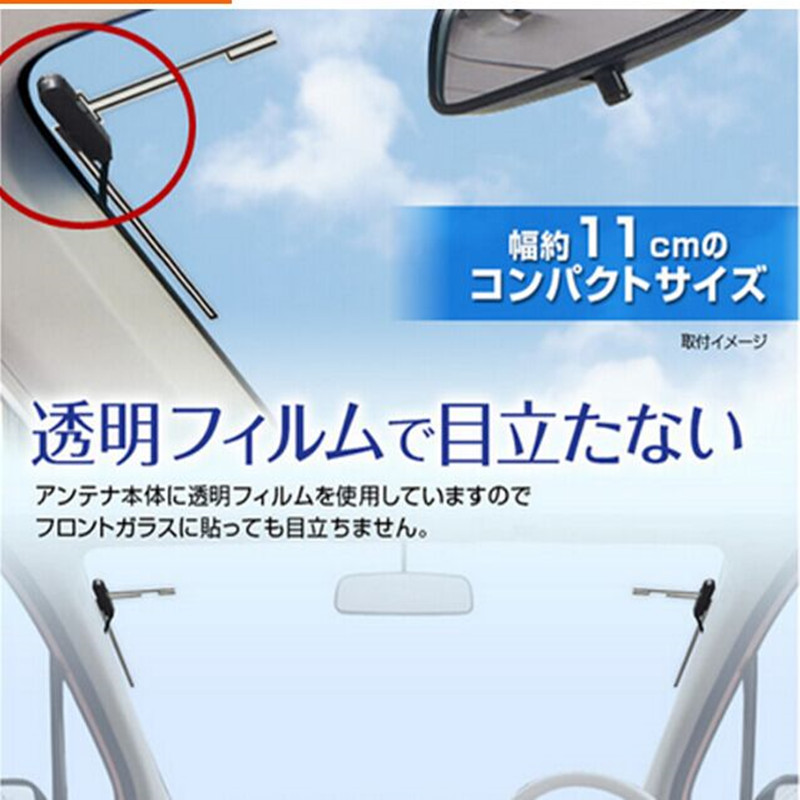 Best-Japanese-ISDBT-TV-150-mile-Car (1)_