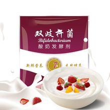 10г дрожжей, заквасок Йогурт натуральный 5 пробиотики домашние лакто-ферментации порошок производитель кухонных принадлежностей