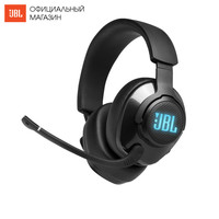 Earphones & Headphones JBL JBLQUANTUM400 Consumer Electronics Portable Audio Video headset Earphone Headphone with microphone QUANTUM 400 for Video Game 98dB Wired Dynamic