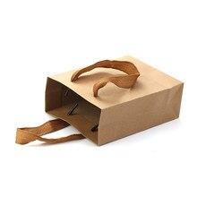 2Pcs 크 래 프 트 종이 가방 핸드 로프 웨딩 파티 선물 가방 직사각형 브라운 패스트 푸드 및 더 많은 걸릴 이상적 16*12cm