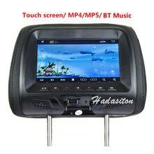 Monitor universal para reposacabezas de coche, reproductor MP4 y MP5 con soporte AV/USB/SD/FM/Altavoz/Auriculares, con pantalla táctil de 7