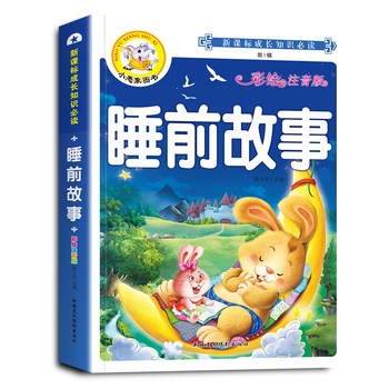Genuine 365 Nights Fairy Thicken Storybook Tales Children's Picture Bedtime Story Book Chinese Mandarin Books For Kids Baby wilhelm richard chinese fairy tales