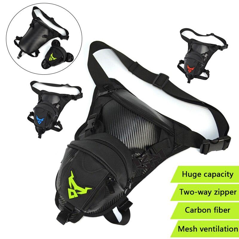 Motorcycle Fanny Pack Racing Leg Bag Moto Cycling Tactical Waist Pack Airsoft Tactical Drop Leg Bag Motorbike Knight Waist Bag