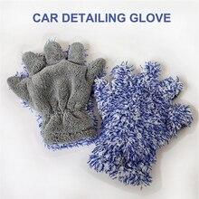 1Pcs Double SideถุงมือPlush Five Finger Chenilleและขนแกะปะการังผ้าล้างรถAuto Detailingอุปกรณ์เสริมสีเทาและสีฟ้า