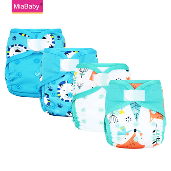 Miababy(4pcs/lot) Newborn Cloth Diaper Cover Eco-friendly Baby Washable Cloth Cover Diaper Insert Waterproof Reusable Nappy